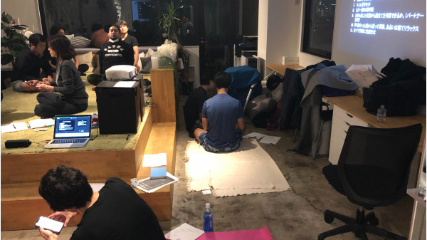 Image 11 of 14 - Experience the Wim Hof Method to get an impression of  at