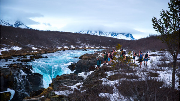 Image 4 of 9 - Experience Nature to get an impression of WHM Travel Experience at Reykjavík