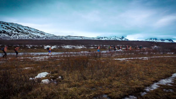 Image 9 of 9 - Experience Nature to get an impression of WHM Travel Experience at Reykjavík